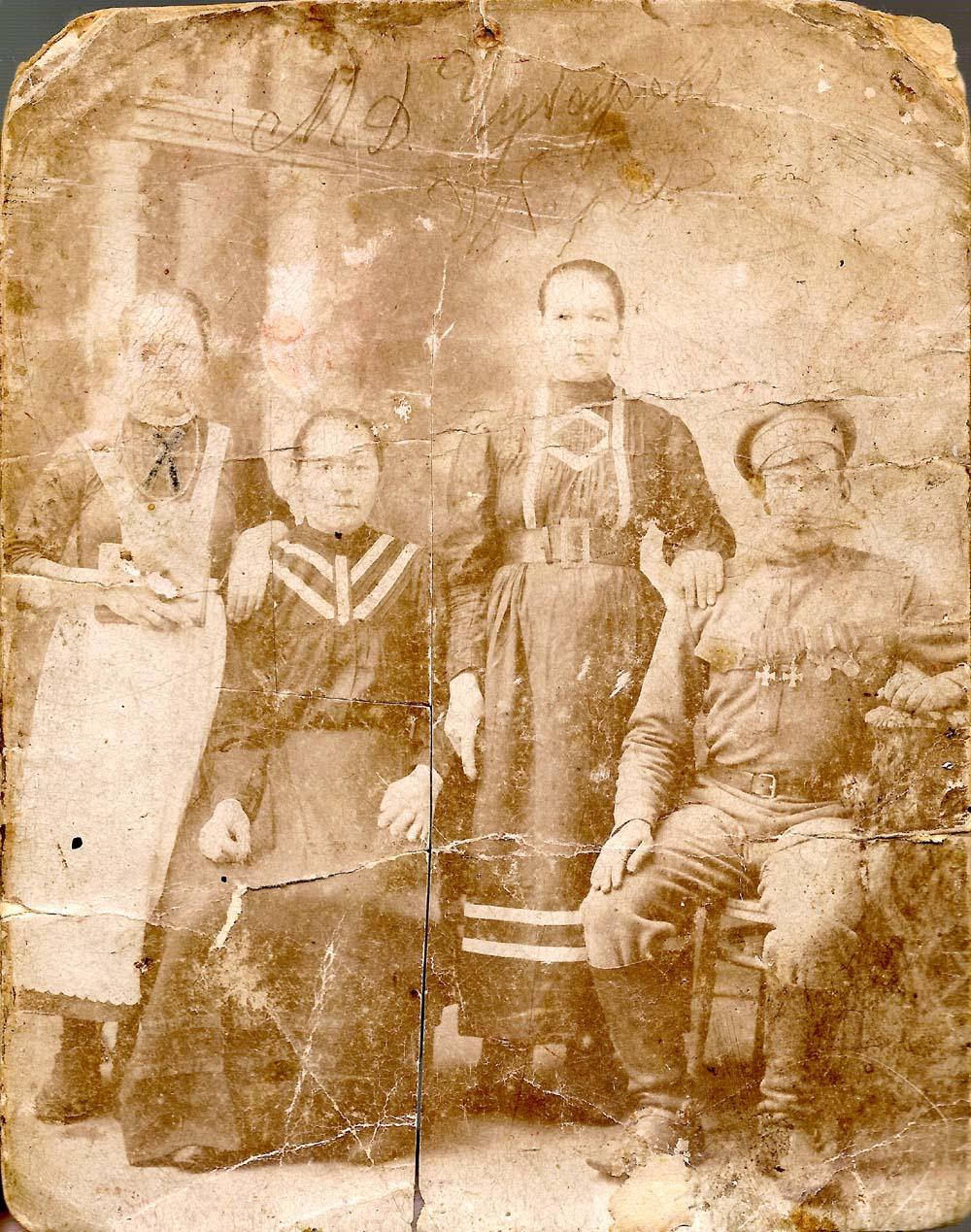 Неизвестно фото из архива