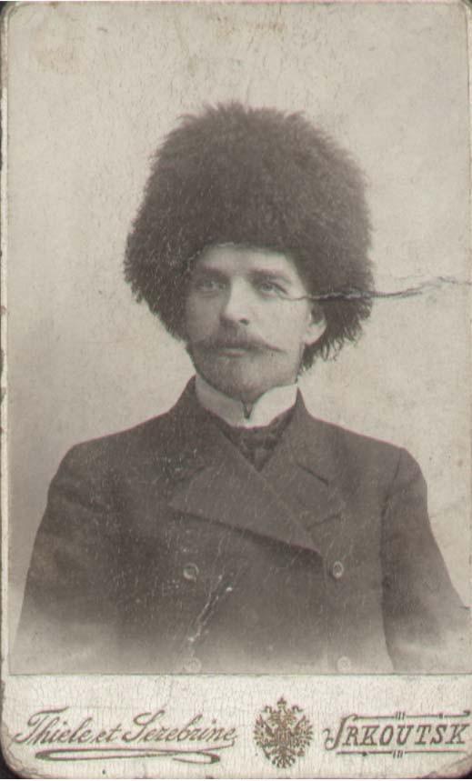Лысенко Павел Тимофеевич. Единственное сохранившееся фото.