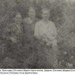 Слева направо: Бреславец (Половик) Мария Харитоновна, Дараган (Половик) Марфа (Ольга?) Харитоновна, Лысенко (Половик) Анна Харитоновна